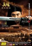 Movie poster Hero