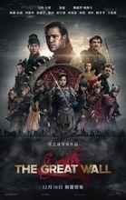 Movie poster Wielki mur