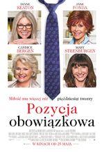 Movie poster Pozycja obowiązkowa