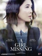 Plakat filmu Zaginiona dziewczyna