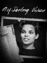 Movie poster Moja kochana Vivian
