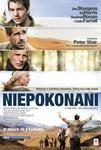 Plakat filmu Niepokonani
